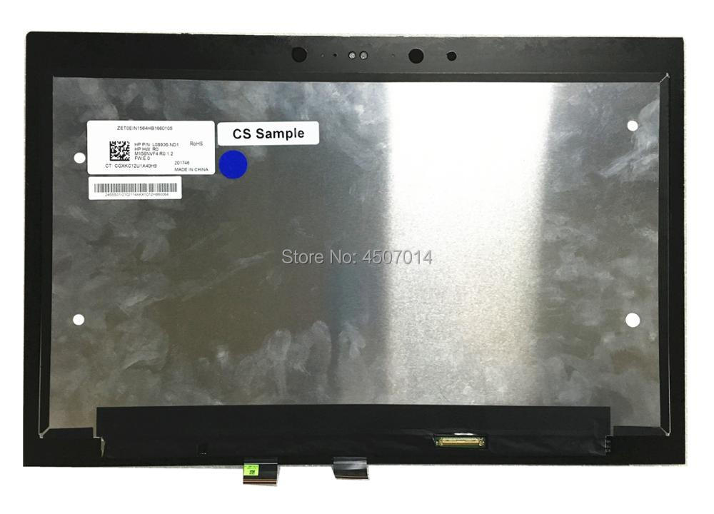 Free Shipping 15.6''inch Laptop Touch Lcd Screen Assembly for HP M156NVF4 R0 Laptop Lcd Screen Display