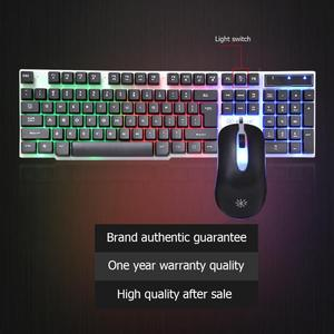 Image 3 - SUNROSE T20 USB Wired 104 Keys Keyboard+ Mouse Splashproof Set for Home Office Computer Games keyboard and Mouse Combos for LOL
