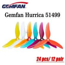 24 шт./12 пар Gemfan ураган 51499 5 дюймов с тремя лезвиями, пропеллерные реквизиты вращение по часовой стрелке и против Propeller Совместимость dvb T двигатель FPV дрона с дистанционным управлением