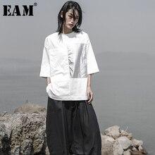 js922 camiseta feminina conjunta