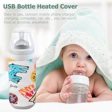 USB Warmer Portable Travel Cup Baby Bottle Heater Outdoor Infant Milk Feeding Bottle Bag Cover Safety Warm Feeding heat(China)
