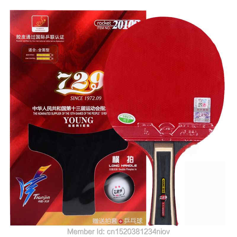 Original 729 finished racket yong 2010S table tennis racket fast attack and loop high speed new style one case one ball racquet