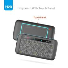 H20 Wireless LED Backlit Mini Keyboard With Full Screen Mouse Touchpad For Google Android TV Box PC, Pad, R20(China)
