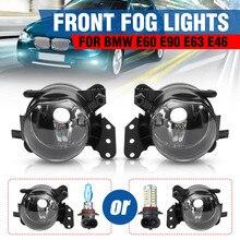 2 шт. автомобиль передние Противотуманные фары лампы дневного света лампы объектив корпуса ясно для BMW E60 E90 E63 E46 323i 325i 525i 2003 ~ 2008