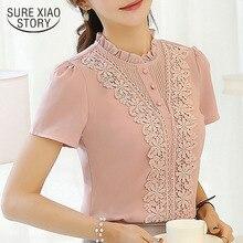 Новое поступление модные женские стильные блузки милые женские плюс блузки размер с v-образным вырезом короткий рукав рубашка белая рубашка 37F 30