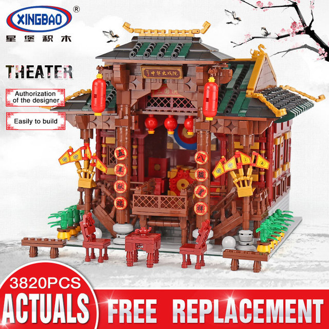 Dhl Xingbao 01020 Chinese Architecture The Chinese Theater Set Compatible With LP Building Blocks Bricks Kids Birthday Toys