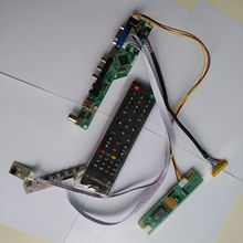 TV TV56 HDMI AV VGA USB LCD LED driver Controller board kit For LP154WX4(TL)(A6)/TLA8 1280X800 15.4″ panel screen
