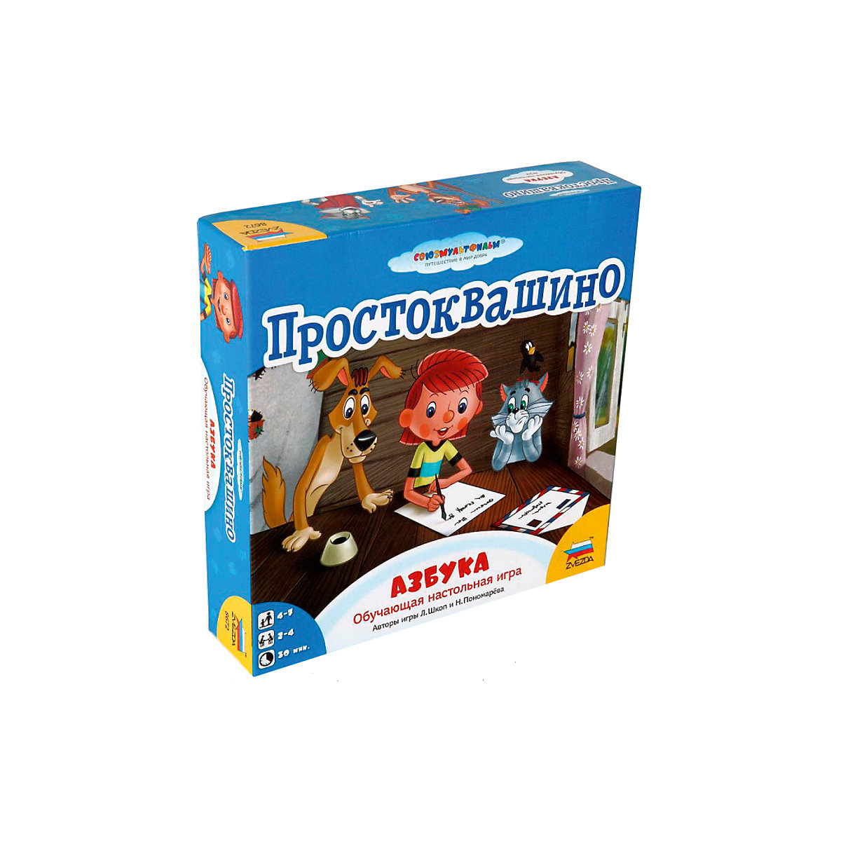Zvezda Party Games 8988628 board game fine motor skills for the company developing play girl boy friends hasbro gaming party games 8376303 board game fine motor skills for the company developing play girl boy friends