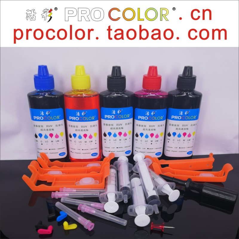 <font><b>580</b></font> PGI-<font><b>580</b></font> Pigment 581 CLI581 Starte cartridge Dye ink refill kit for <font><b>Canon</b></font> PIXMA TS6100 TS6250 TS 6250 6251 9550 9551C Printer image