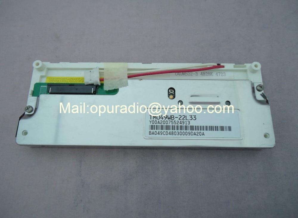 Фирменная Новинка Sanyo 12,5 см экран TM049WB-22L33 ЖК-дисплей для Mercedes-Benz автомобильные навигационные ЖК-модули gps-системы