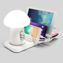 Быстрое беспроводное зарядное устройство, светодиодный ночник в форме гриба, зарядное устройство с 3 портами USB для iPhone, Samsung, Huawei, Android, беспроводная зарядная станция Qi