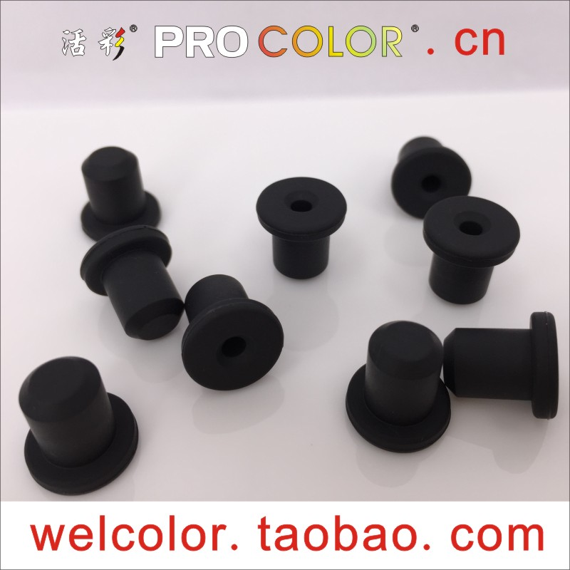 Soft Silicone Rubber Plug Mats Round Chassis Mats With Hole Adsorption Anti-skid Cover 25/64