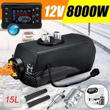 12 В 8KW автомобиля Дизели Air парковка нагреватель автомобиля нагреватель ЖК дисплей монитор с дистанционным управлением переключатель + глушители для автом