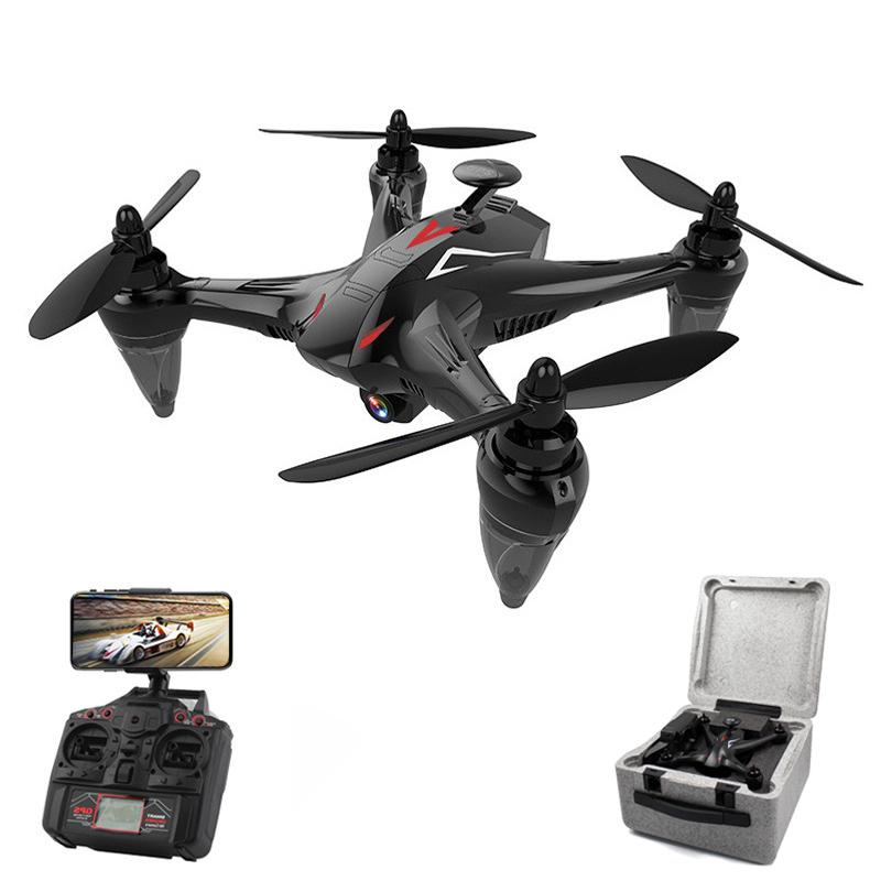 GW198 Professional GPS Drone with 5G WiFi FPV Camera Follow Me Upgrade Quadrocopter Brushless RC Drone HelicopterGW198 Professional GPS Drone with 5G WiFi FPV Camera Follow Me Upgrade Quadrocopter Brushless RC Drone Helicopter