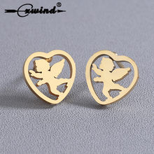 Cxwind New Gold Color Hollow Angel Cut Geometry Earrings Heart Sweet Gold Love Earrings for Women Gifts Stainless Steel Jewelry(China)