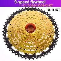 Bicycle Freewheel BOLANY MTB Cassete 9S 27S 11 42T 50T 32T Mountain Bicycle Parts 9 Speed Cassette Freewheel Compatible gold
