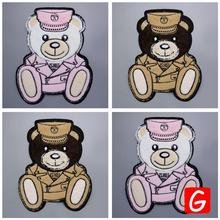 GUGUTREE embroidery big bear patches animal badges applique for clothing DX-45