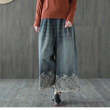 Wide Leg Pants Jeans Denim Pants Women Trousers Ladies Embroidery Loose Lace Plus Size Jeans