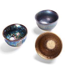 1 шт., ретро Керамическая чайная чашка, китайская фарфоровая чайная чаша, чайный набор, керамическая Atique глазурь, кунг-фу, чашка-мастер