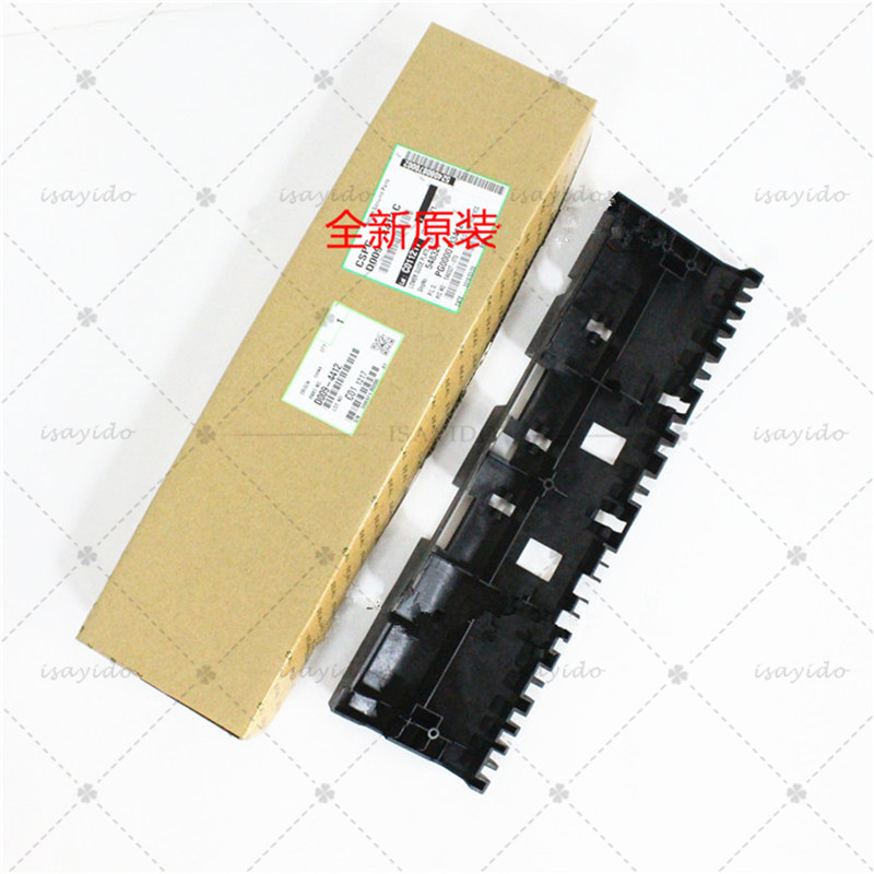 2X Original D009 4412 D0094412 For Ricoh Aficio MP 4000 4001 5000 5001 4000B 5000B 4001G MP4000 MP5000 Lower Exit Guide Plate