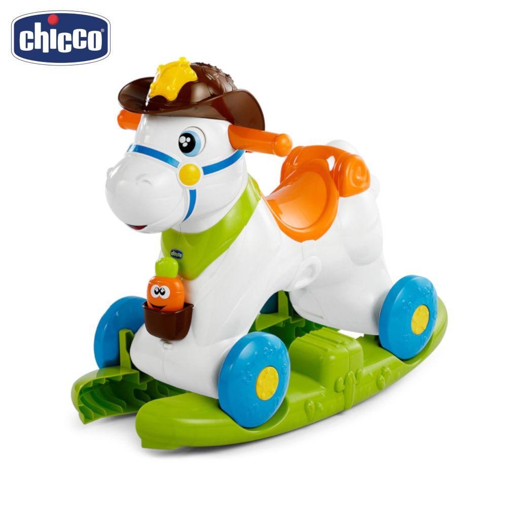 Ride On Animal Toys Chicco 75585 Outdoor Fun & Sports Barrow children Kids Baby boy girl synoke children outdoor waterproof timing digital watch