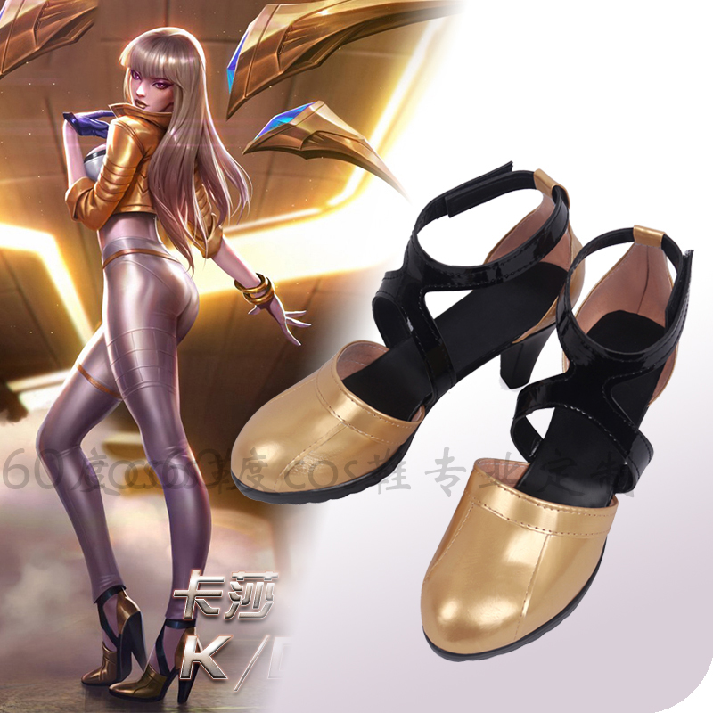 Game LOL KDA Kaisa Final Version Cosplay Shoes LOL Kaisa Cosplay Boots for Women Cosplay Shoes High Heel Custom Made