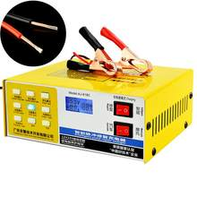 Car Battery Charger 12V/24 V High-Power Intelligent Pulse Repair Lead-Acid Battery Charger Yellow EU US Standard(China)