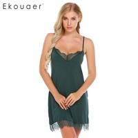 5781fd93b Ekouaer Women Sexy Nightgown Lace Trim Lingerie Sleepwear Camisole Chemise  V Neck Home Dress Night Shirt