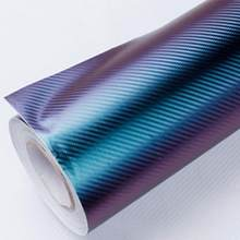 Film d'autocollants colorés de voiture pour le corps 3D de Fiber de carbone de voitures Film de vinyle de deux couches 50cm x 150cm enveloppe de voiture de caméléon