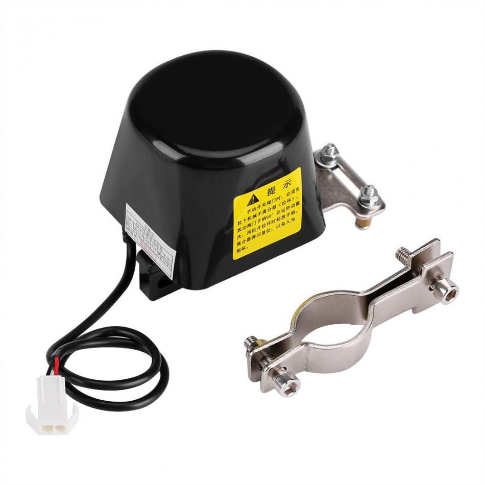1 Uds., válvula de cierre de tubería de Gas, manipulador automático eléctrico para alarma de Gas, tubería de agua, dispositivo de seguridad, herramienta al por mayor Válvula de cierre de Manipulador automático de DC8V-DC16V para alarma, dispositivo de seguridad para tuberías de Gas y agua para cocina y baño