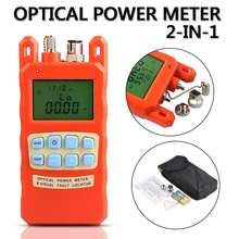 LEORY Upgraded Version of AUA-70AC Optical Power 1mw 10mw 1-5 Meter Red Light Machine Optical Power Meter and Red Pen 2 products(China)