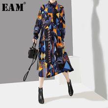 [Eem] 2021 yeni bahar sonbahar yaka uzun kollu mavi desen baskılı gevşek büyük boy cep elbise kadın moda gelgit JI485