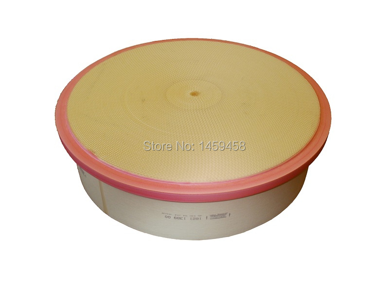 Livraison gratuite OEM gâteau type filtre à air élément 1621138999/1621138900 pour compresseur d'air de ZR110-145 sans huile
