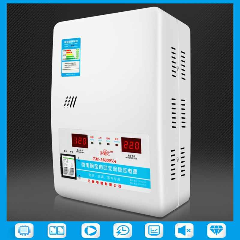 15KW Smart Automatic Voltage Stabilizer AC Regulator Power Supply 220V-270V Dual LCD Display Power Intelligent Voltage Regulator
