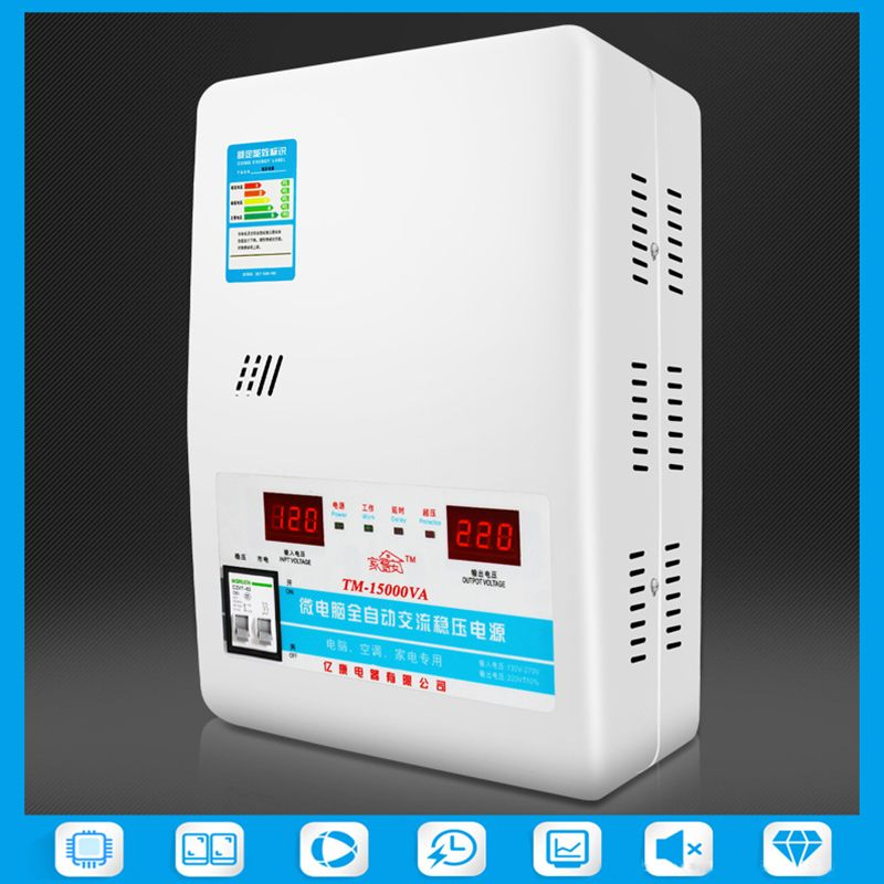 15KW Intelligent automatique stabilisateur de tension AC régulateur alimentation 220 V-270 V double affichage LCD puissance intelligente régulateur de tension