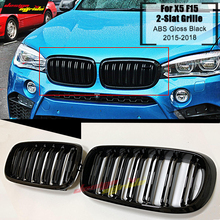 1 Pair X5 F15 Front Bumper Grille ABS Material Gloss Black For X6 F16 2 Line Slats Kidney Decoration 2015-18