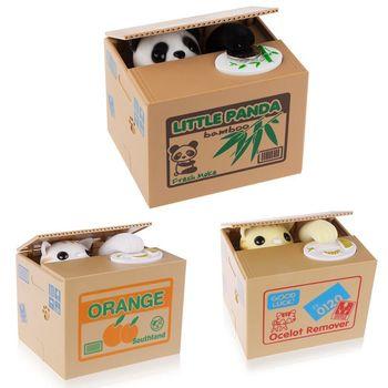 Panda żółta biała skarbonka z kotem duża skarbonka automatyczna skradziona moneta skarbonka skarbonka prezent dla dzieci dzieci tanie i dobre opinie Money Box Z tworzywa sztucznego Rectangle