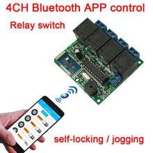 4CH dc 12 v Bluetooth kapı kilidi Bluetooth erişim kontrolü Cep telefonu anahtarı APP kablosuz uzaktan Bluetooth röle modülü
