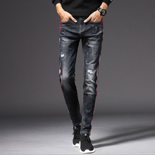 2019 Mens Jeans New Personality Stitching Hole Slim Jeans Men's Feet Pants Fashion Stretch Pants Pantalones Hombre Vaqueros Mid