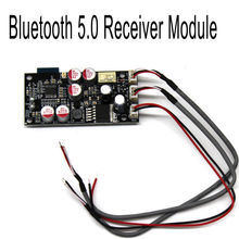 DYKB Bluetooth 5.0 מקלט HiFi אודיו DAC מפענח לוח AUX diy מגבר PCM5102A פענוח שבב עבור 12v 24v רכב