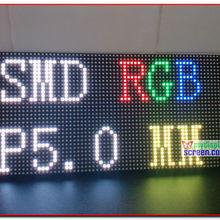 P5 полноцветный светодиодный дисплей Панель 64*32 пикселей 320 мм* 160 мм p5 внутренний модуль светодиодный видеостена