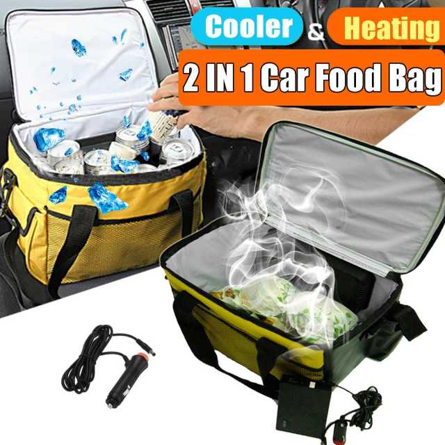 12v 20l Portable Electric Cooler Heated Lunch Box Car Bento Boxes