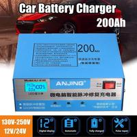 Universal Auto Car Battery Charger 12V 24V Automatic Intelligent Pulse Repair 200AH Digital Display Car Charger With Adapter