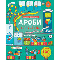 ROBINS Books 10326529 book for children to read learn school supplies MTpromo