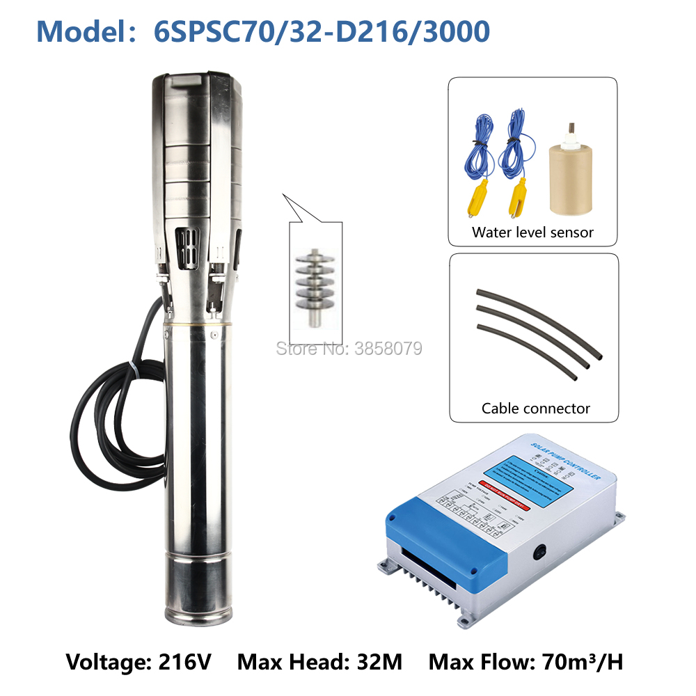 AC 220V / DC 216V 3000w centrifugal solar submersible water supply pump for agriculture 6SPSC70/32 D216/3000
