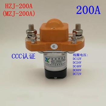 HZJ DC stycznik MZJ-200A wysoka moc 200Arelay 12V 24V 48V tanie i dobre opinie Other Frequently Open Contacts