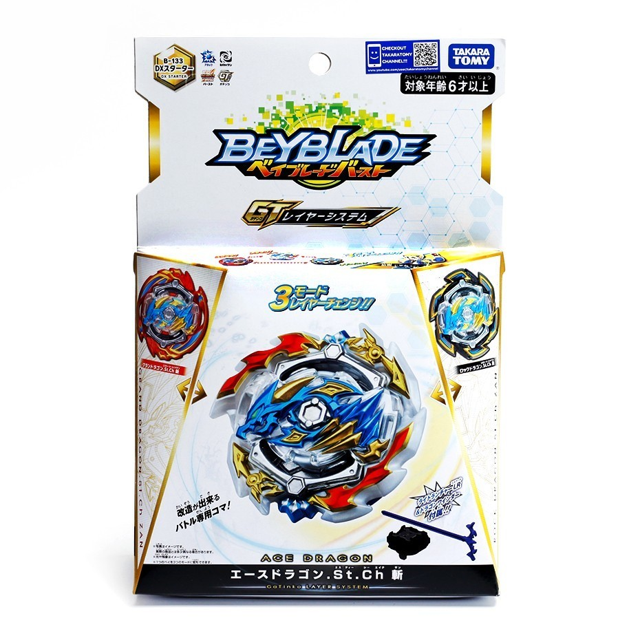 Takaratomy <font><b>Beyblade</b></font> burst <font><b>B</b></font>-<font><b>133</b></font> Dx Starter Ace Rock Gran Dragon St. Ch With Launcher Bey Bay Burst Toys For Gift image