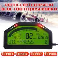 Universal DashBoard Waterproof Dash Race Display Full Sensor Kit LCD Screen OBD Bluetooh Connection DO903 DO904 DO907 DO908