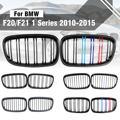Для BMW F20 F21 1 серия 2012 2013 2014 2015 пара ABS замена матовый глянцевый черный M Передняя решетка для почек гриль двойная планка