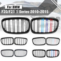 for BMW F20 F21 1 Series 2012 2013 2014 2015 Pair ABS Replacement Matt Gloss Black M Front Kidney Grille Grill Double Line Slat